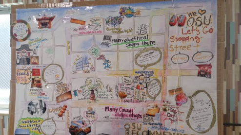 Tourist map of the Osu shopping district in Nagoya