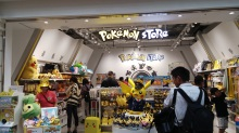 Nagoya Airport Pokemon store
